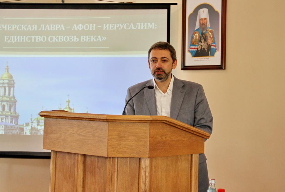 Директор Международного института афонского наследия Сергей Шумило
