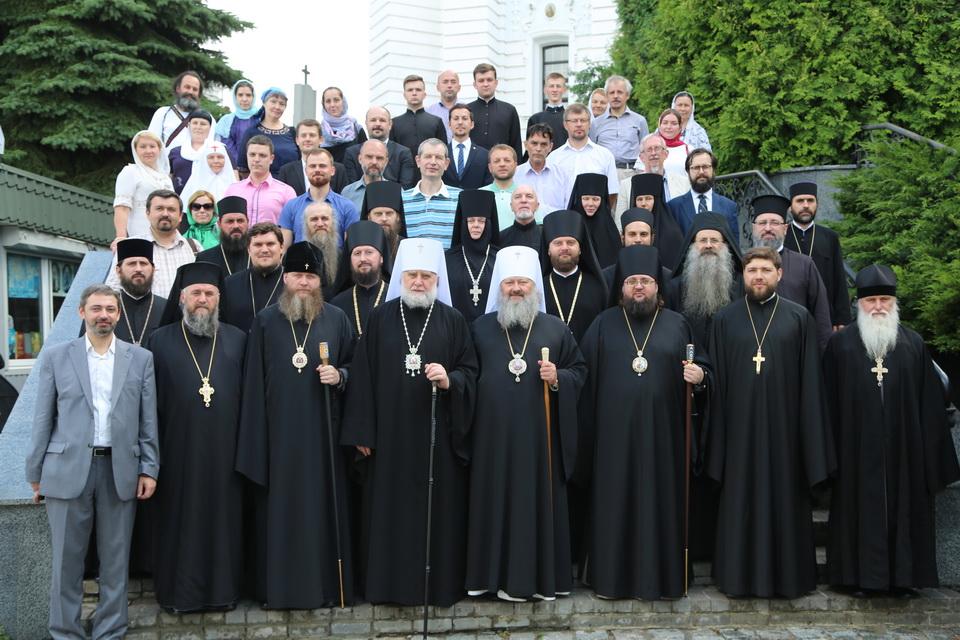 Участники конференции «Киево-Печерская Лавра — Афон — Иерусалим: единство сквозь века»
