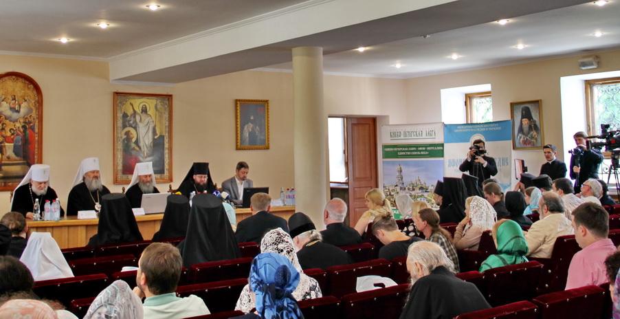 Около 80 ученых из 15 стран приняли участие в конференции «Киево-Печерская Лавра – Афон – Иерусалим: единство сквозь века»