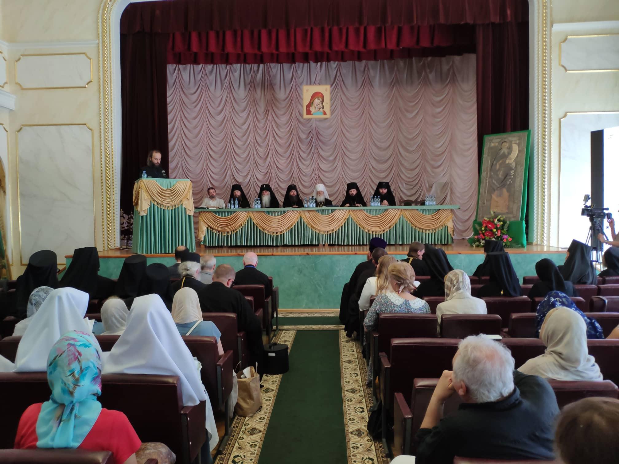 Близько 50 вчених з 11 країн взяли участь у конференції «Афонська спадщина і традиції ісихазму в історії та культурі України»