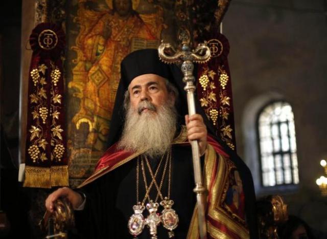 Иерусалимский Патриарх Феофил: «Призываем на вас и на вашу работу изобильную благодать Всесвятого и Живоносного Гроба Господа»
