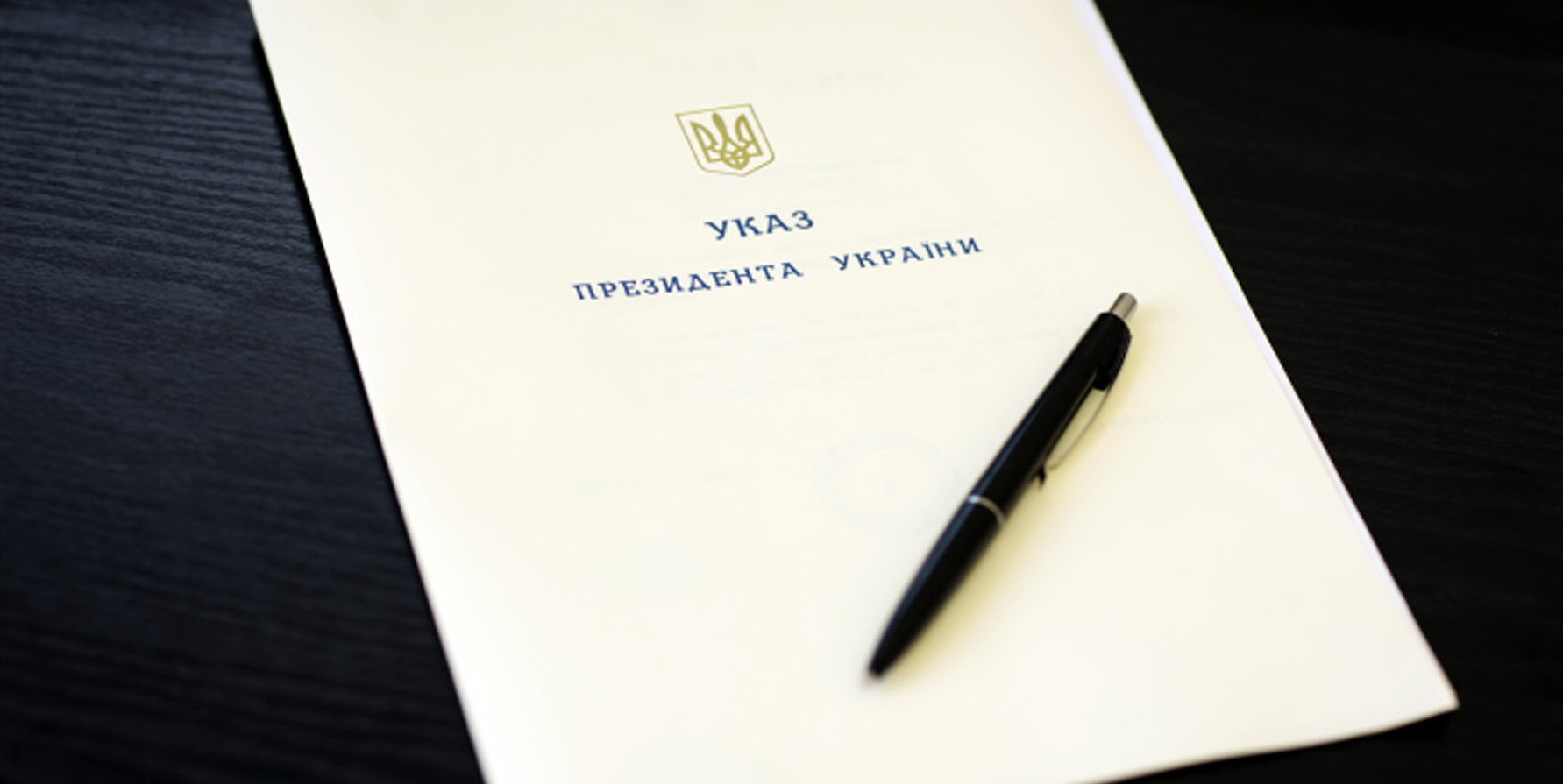 Президент Украины присвоил директору МИАН Сергею Шумило звание «Заслуженный работник культуры Украины»