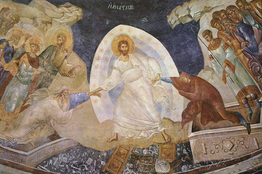 МИАН поздравили с Воскресением Христовым Предстоятели Поместных Церквей и игумены-афониты