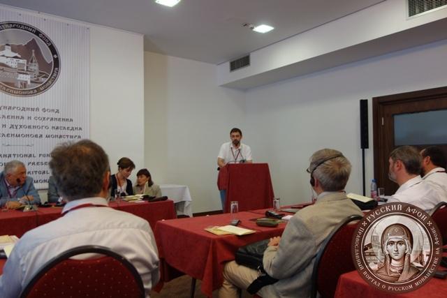 Программа международной научной конференции