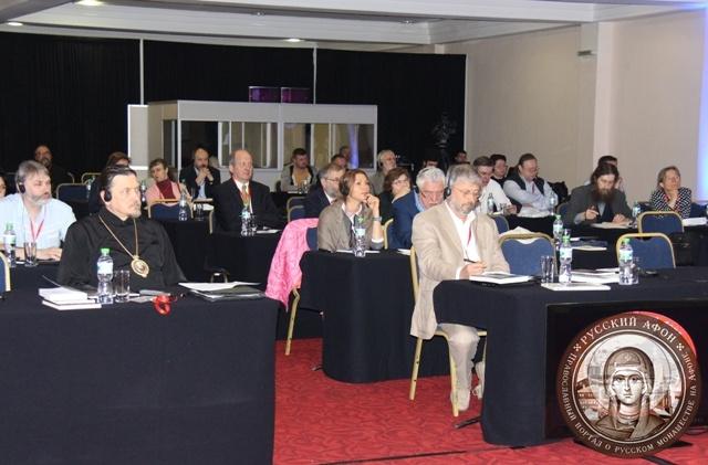 В Болгарии прошла вторая международная конференция «Афон и славянский мир»