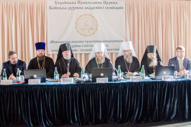 Афонский форум открылся в Киево-Печерской Лавре (+ ФОТО)