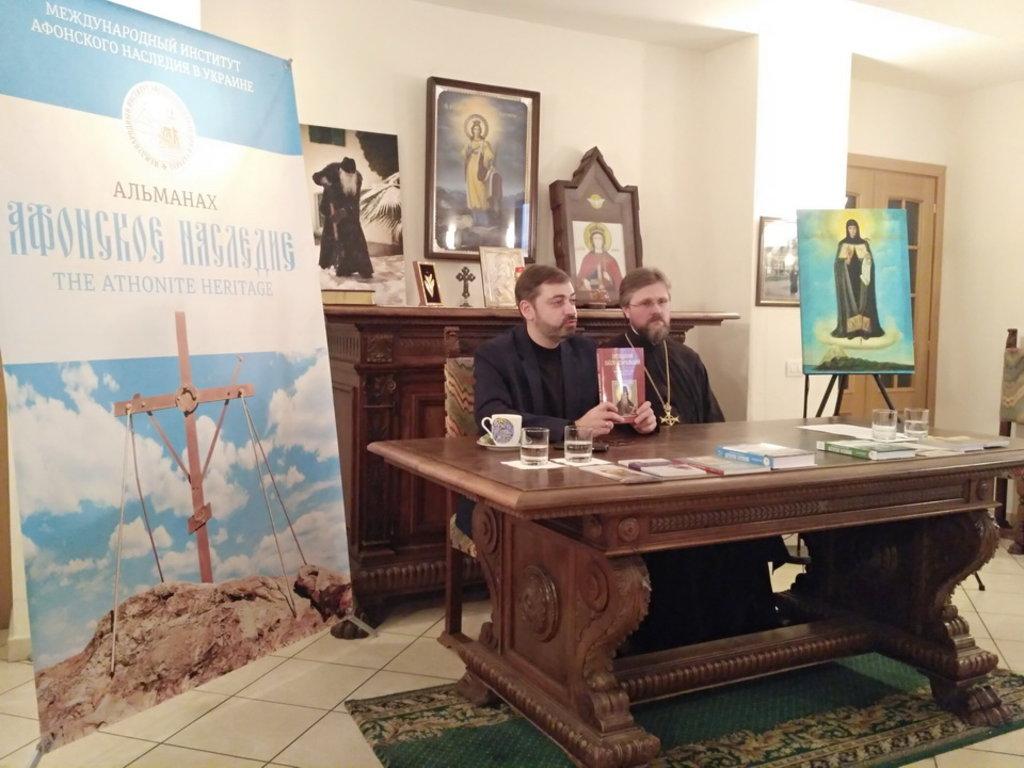 В Риме УПЦ и МИАНУ познакомили местных жителей с православным наследием Афона