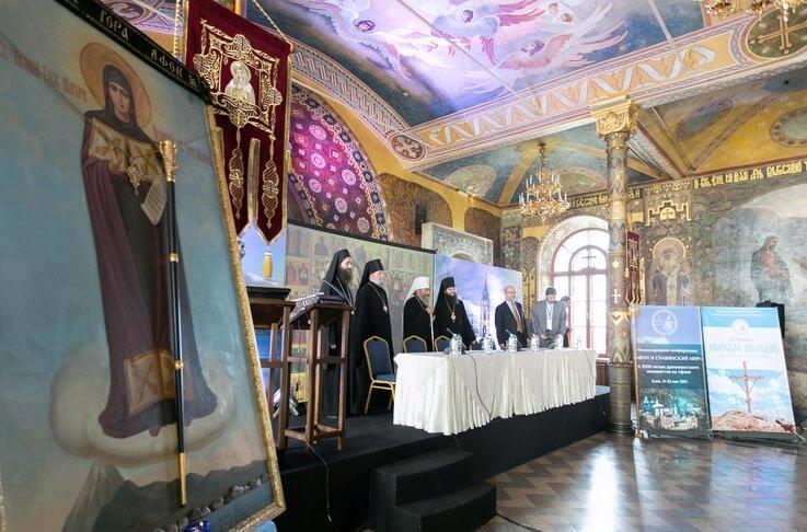 В Киево-Печерской Лавре открылась международная конференция «Афон и славянский мир»