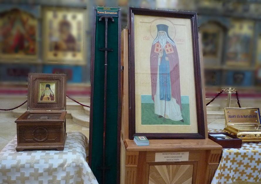 Мощи и посох прп. Паисия Величковского впервые будут принесены в Киево-Печерскую Лавру