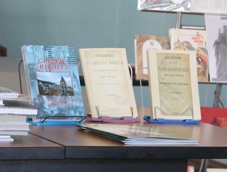 Презентация книги об афонском старце-князе Аниките (Ширинском-Шихматове)
