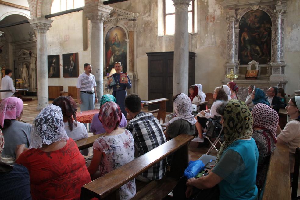 В Венеции познакомились с афонским наследием древнерусского монашества на Святой Горе