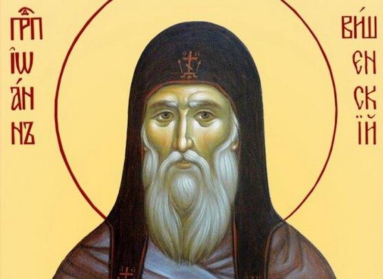 Преподобний Іоанн Вишенський Святогорець зарахований до лику святих