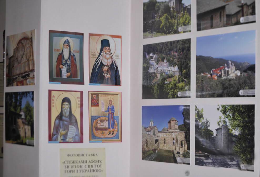 Вечер памяти прп. Паисия Величковского на день его рождения провел Международный институт афонского наследия