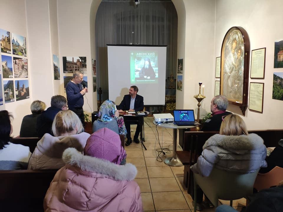 Презентация книги о закарпатских подвижниках на Афоне состоялась в Киеве