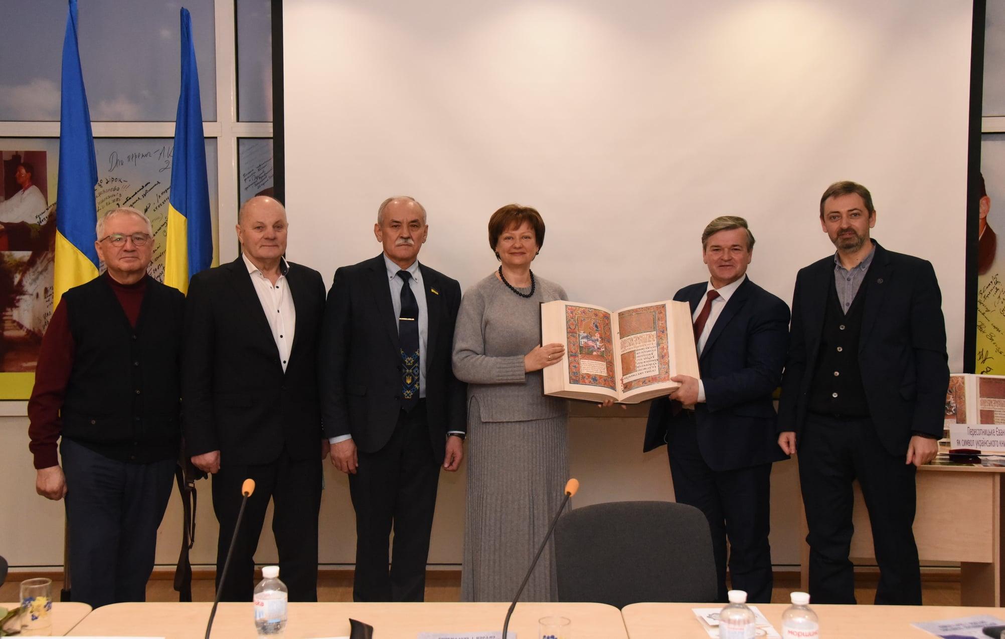 У Переяславському університеті відбулась презентація унікального факсимільного видання Пересопницького Євангелія