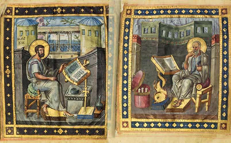Цифрові копії рідкісних рукописів Афону віднині доступні в інтернеті