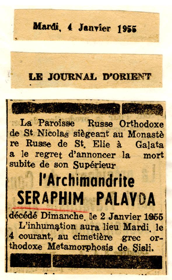 Сообщение о смерти о. Серафима в журнале «d'Orient», 4 января 1955 г.
